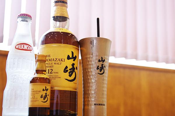 山崎12年(ストレート/ロック/水割り/ソーダ割り)