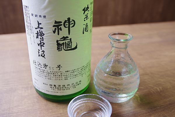 神亀 上槽中汲 1合(冷酒)